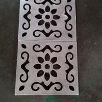 铝合金木纹雕花板 激光雕刻铝单板厂家供应