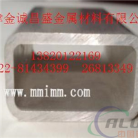 优质厚壁铝管,淮南6061无缝铝管