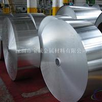 3003铝箔 超薄铝箔 环保铝箔