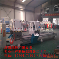 江苏镇江市全套断桥铝门窗专用加工机器报价