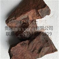铝矾土供应