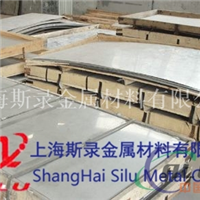 A5454铝板  现货A5454铝板价格