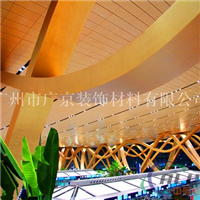 生态铝单板、装饰,造型,大量现货出售