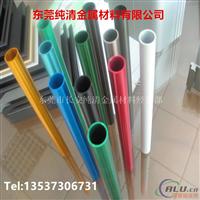 薄壁精抽铝管6063 彩色氧化铝管加工