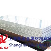 A5052铝板 现货A5052铝板成分