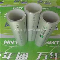 贵州贵阳阻氧型铝合金衬塑PERT复合管