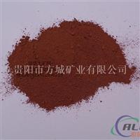 F2铁矾土供应