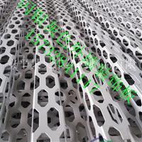 定制汽車展廳外墻菱形孔鋁板