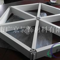 六角铝格栅,多角铝格栅装修必备造型直销