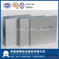 明泰市场热销6061-T6淬火铝板