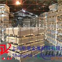 A5005铝板  现货A5005铝板厂家