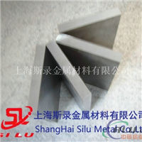 A6151铝板  现货A6151铝板