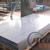批发进口AlMn1铝板_AlMn1铝棒