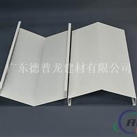 防火防水V型铝挂片