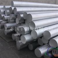 環保6063氧化鋁棒