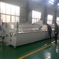 工业铝材数控加工中心