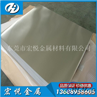 直销耐磨1199铝板,1199纯铝 装饰可用