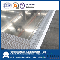 明泰供应6061铝板制作汽车发动机零件