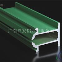 興發鋁業地鐵導軌匯流排