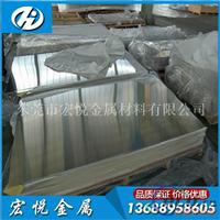 供应:1200铝板1200铝卷生产厂家 可零售批发