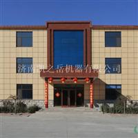 济南门窗加工设备生产厂家