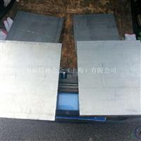进口美铝凯撒7075 T651铝板