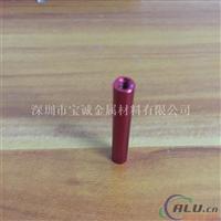 氧化铝管 进口铝管 彩色铝管