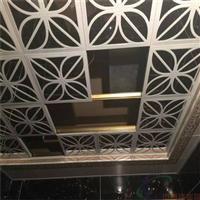 氟碳造型铝单板-雕刻铝单板-雕刻铝窗花