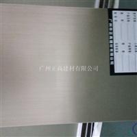 幕墙铝单板 氟碳铝单板供应厂家 佳顿牌