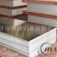 5052和5754铝板的区别有哪些?
