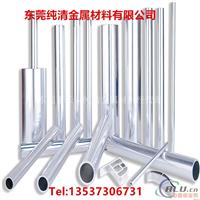 6082厚壁无缝铝管 精密毛细铝管