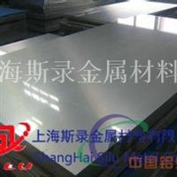 A5554铝板  现货A5554铝板