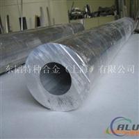 进口美铝凯撒7075 T651铝管