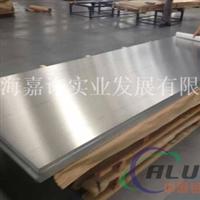 批发LF21铝板_LF21铝棒成分
