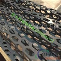 廠家定制奧迪4s店裝飾外墻鋁瓦楞板