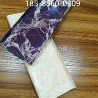 室内墙身铝合金踢脚线价格18588600309