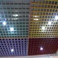 厂家大量供应方槽铝格栅
