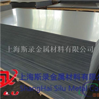 A5154铝板  现货A5154铝板用途