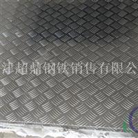 北京压花铝板1060花纹铝板纯铝板