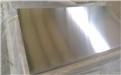 德国安铝 MIRO4镜面铝板0.8mm