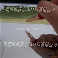 优质进口1060镜面铝板 铝带 反光率超高