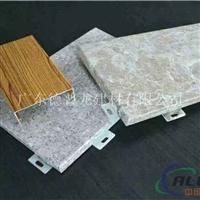 金华铝单板厂家、义乌铝单板厂家供应