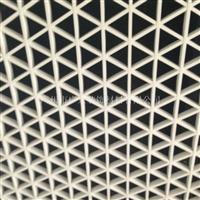 三角铝格栅各种商家天花首选造型直销