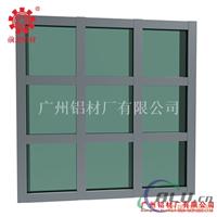 明框幕墙铝型材玻璃幕墙专用铝材