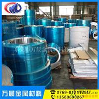 工业纯铝ALCOA1050铝板 1050铝棒 切割零售