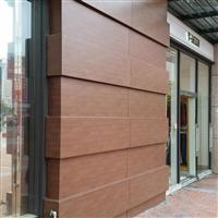 坚持做最好的木纹铝单板供应商