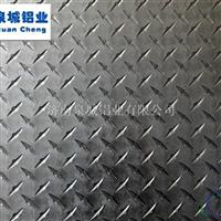 1.0mm花纹铝板  花纹铝板厂家