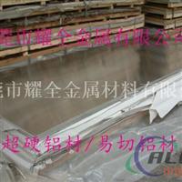 6061铝合金板,抗侵蚀铝合金板