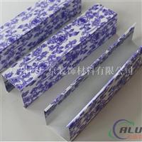 各种花式铝方通厂家造型直销采购批发