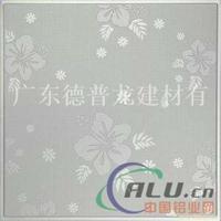 武汉专供铝扣板系列、多种规格可选